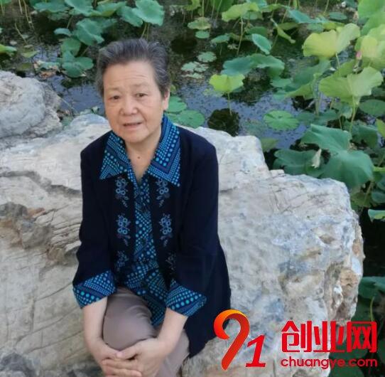 分享老太太50年前的创业故事