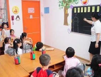 东方金字塔幼儿培训