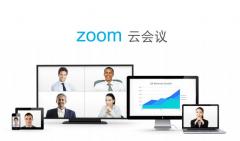 ZOOM云视频会议
