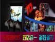 酷影时代7D互动影院
