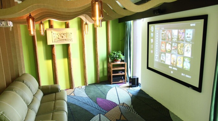 聚空间私人影院