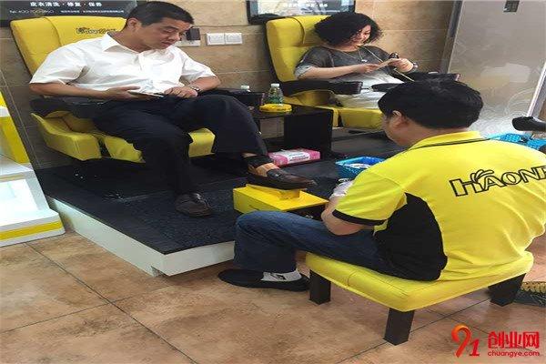 翰诺洗鞋店加盟流程