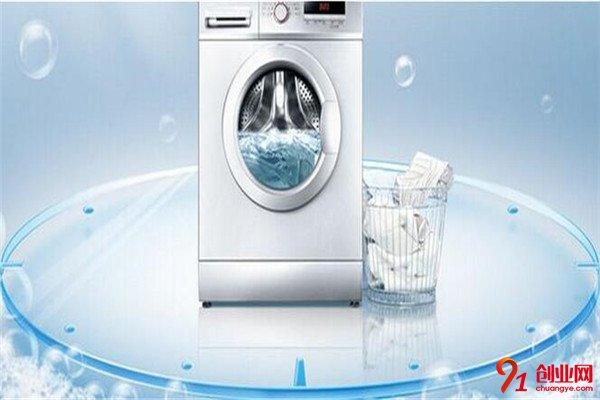 涤雅洗衣加盟条件