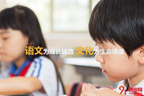快乐作文培训加盟品牌介绍