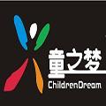 童之梦幼儿园