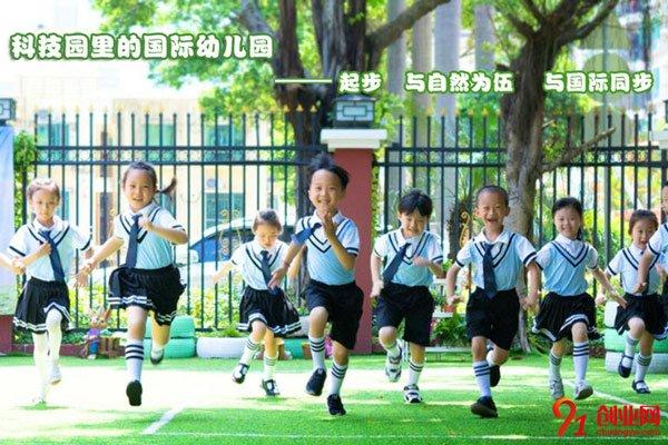 特蕾新幼儿园加盟品牌介绍