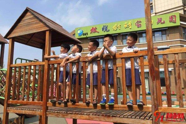 橄榄树英语幼儿园加盟流程