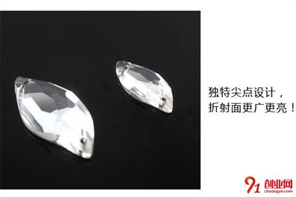 晓艺水晶饰品加盟流程