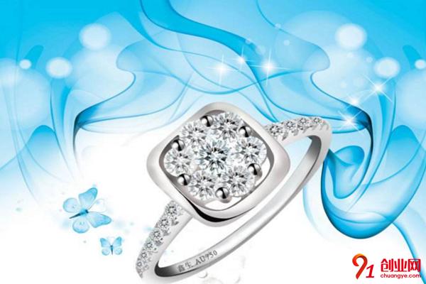 鑫生珠宝加盟流程