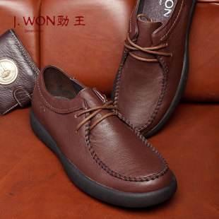 劲王男鞋加盟