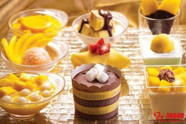 许留山甜品加盟流程