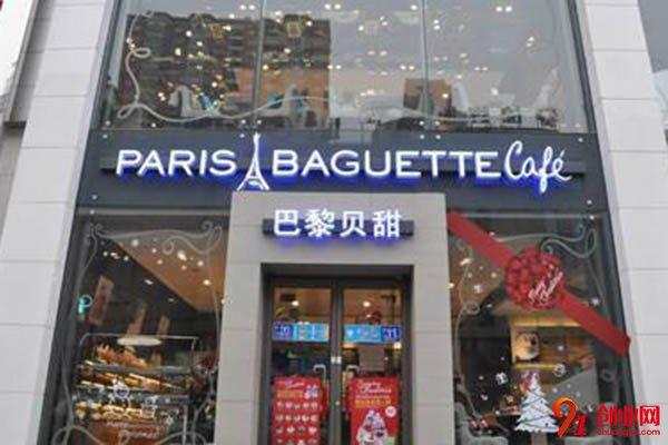 巴黎贝甜加盟