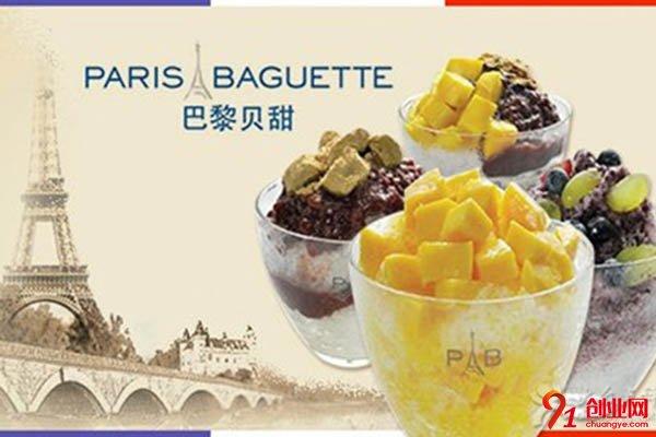 巴黎贝甜加盟条件