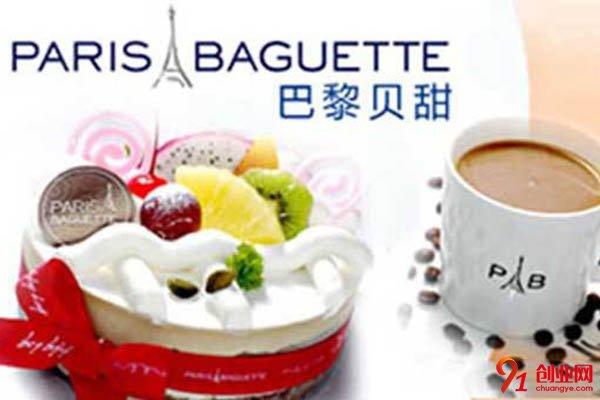 巴黎贝甜加盟流程