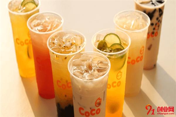 Coco都可奶茶茶饮加盟品牌介绍