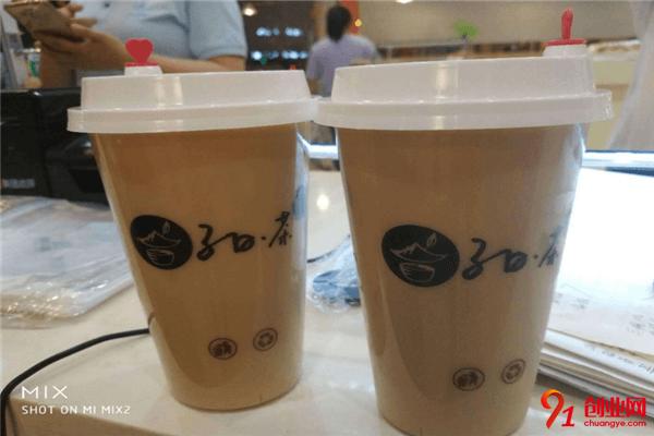 子曰茶奶茶加盟流程