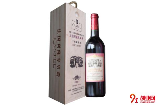 利隆多男爵葡萄酒加盟条件