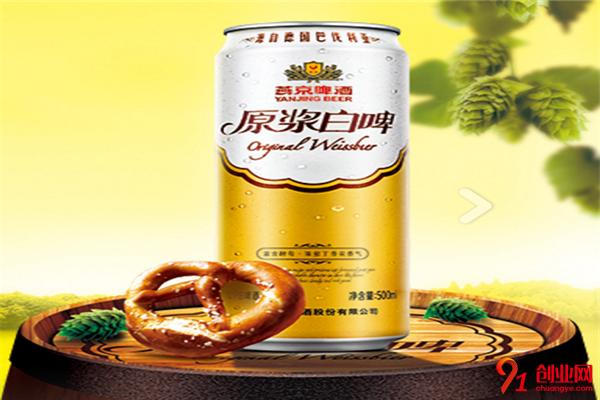 燕京啤酒加盟流程