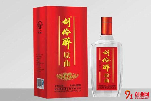 刘伶醉白酒加盟品牌介绍