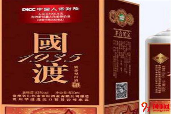 璀璨人生白酒加盟品牌介绍
