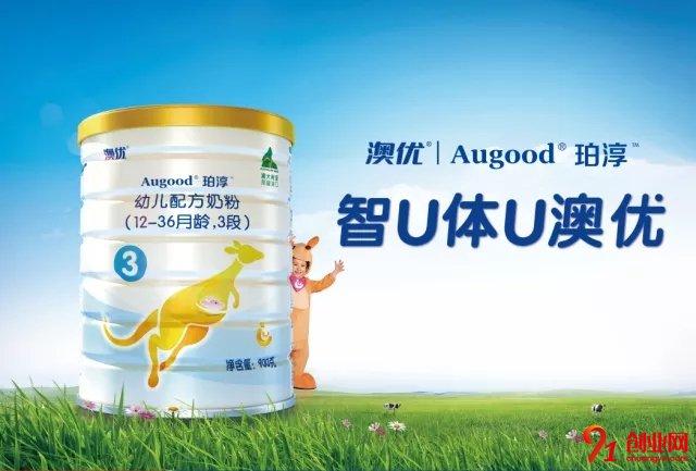 澳优奶粉,加盟品牌介绍