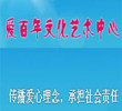北京爱百年月嫂店