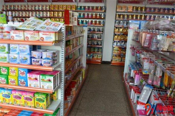 福泰鸿母婴网店加盟流程