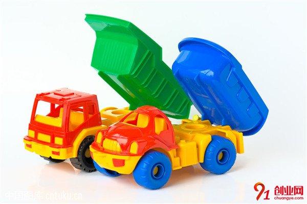 骅威玩具加盟条件