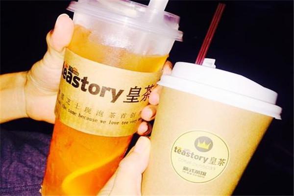 teastory皇茶