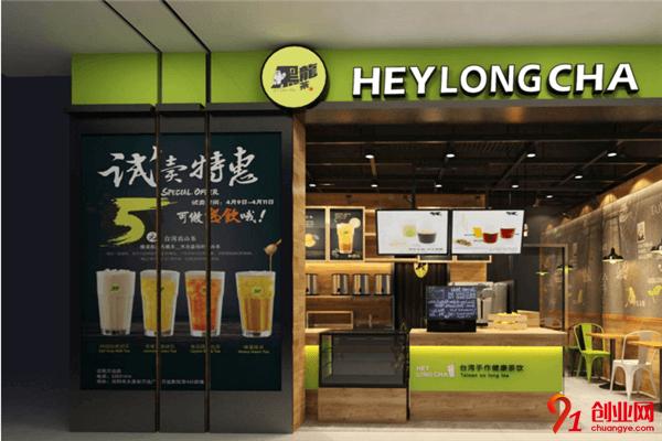 黑龙茶加盟品牌介绍