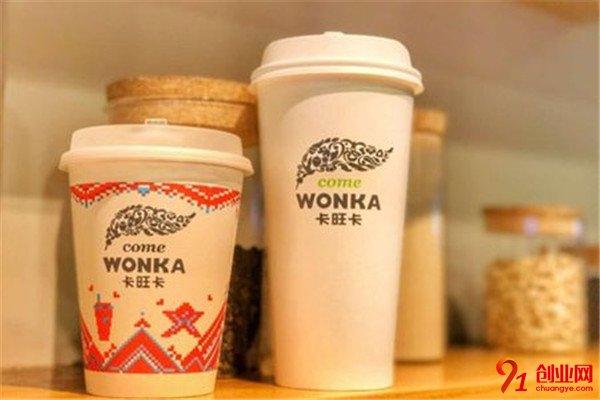 卡旺卡奶茶加盟项目介绍