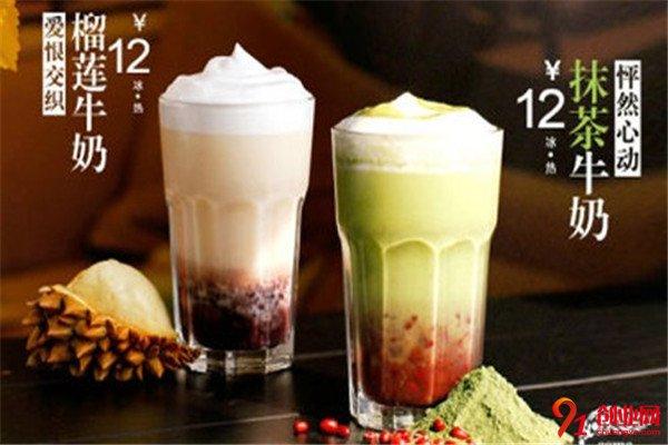 卡旺卡奶茶加盟条件