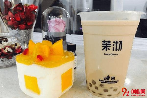 茉沏奶茶加盟流程