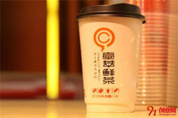 台萃奶茶加盟品牌介绍