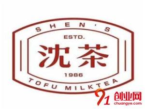 沈茶豆腐鲜奶茶