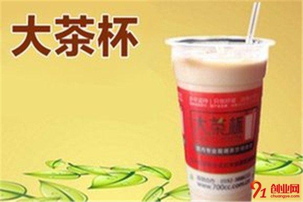 大茶杯奶茶加盟项目介绍