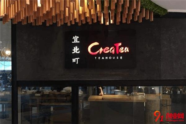 宜北町奶茶加盟品牌介绍