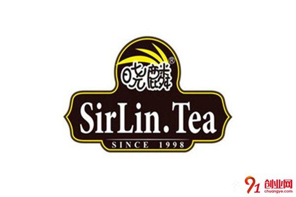 晓麟奶茶加盟项目介绍