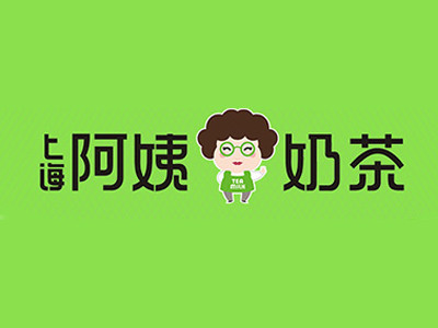 上海阿姨奶茶