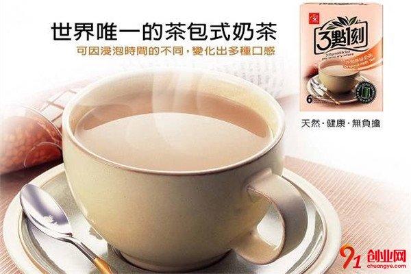 三点一刻奶茶加盟流程