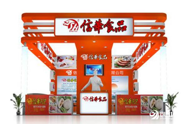 信华食品加盟