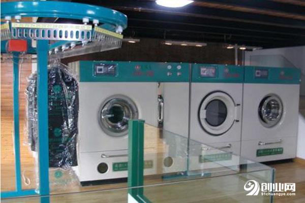 罗尼洗衣加盟条件