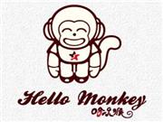 哈乐猴童装