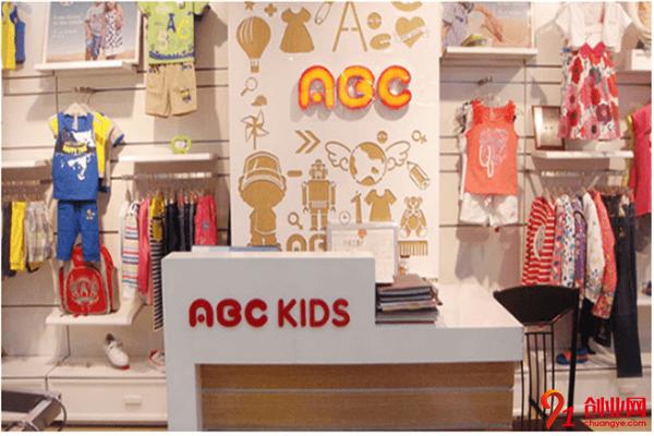 ABC童装加盟条件
