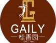 桂香园蛋糕店