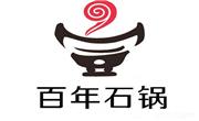 百年石锅饭