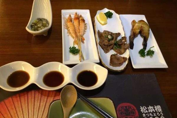 松本楼日本料理