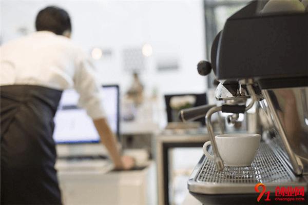 东康云拓咖啡机加盟品牌介绍