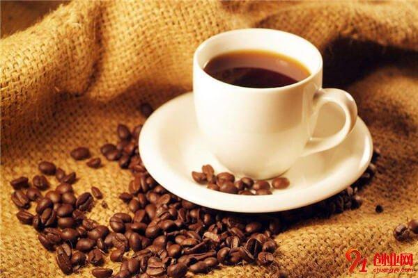 欧尚雅迪咖啡加盟流程