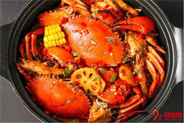 蟹解元肉蟹煲加盟流程